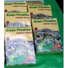 Aktivator Kompos (10 Pack @250 gr) Green Phoskko® (GP-1)