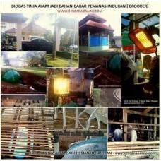 Pemanas Indukan Bahan Bakar [ Gas Alam, Biogas, CNG ]