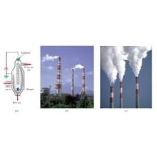 Penangkap Asap Elektrostatik GESP-4000