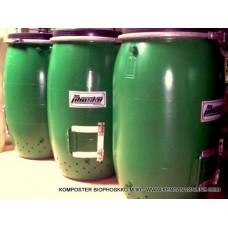 Komposter Biophosko® (M 90)